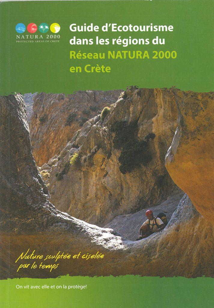 """""""GUIDE D'ÉCOTOURISME NATURA 2000"""" εξώφυλλο βιβλίου"""